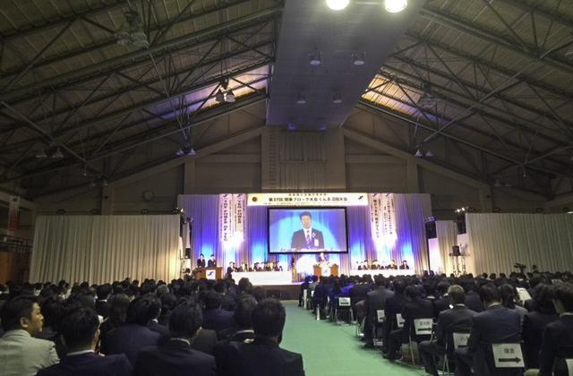 沼津商工会議所青年部 沼津YEG,若き企業家集団,Youth(若さ)、Energy(情熱)、Generalist(広い視野)を持った経営者を表している。