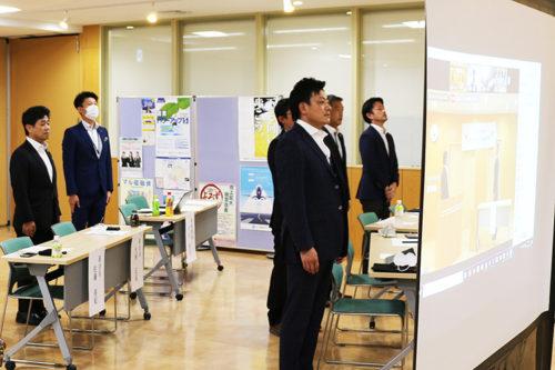 沼津YEG 令和2年度 通常会員総会 電子会員総会