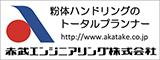 aq_block_28